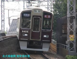 阪急桂駅周辺の仮線運用開始 7
