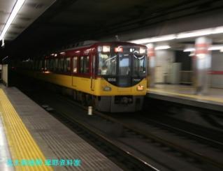 京阪、3000系や8000系が急行運用される時間帯 9