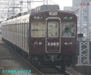 阪急桂駅周辺の仮線運用開始 8