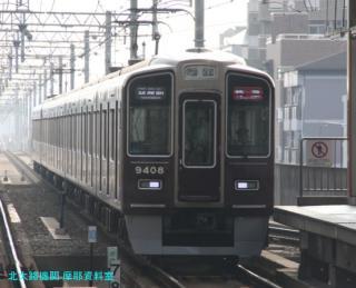 阪急桂駅周辺の仮線運用開始 9