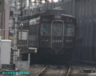 2300系、頑張ってました京都本線 1