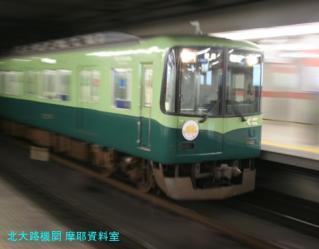 京阪、3000系や8000系が急行運用される時間帯 10