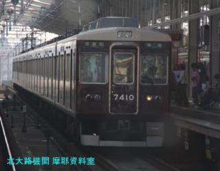 2300系、頑張ってました京都本線 2