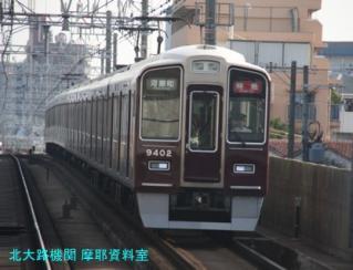 2300系、頑張ってました京都本線 4