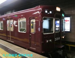 阪急京都本線の2300系が撮影出来ました、よ 9