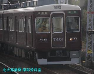 2300系、頑張ってました京都本線 5
