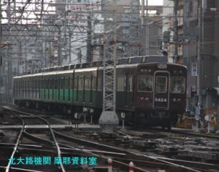 2300系、頑張ってました京都本線 6