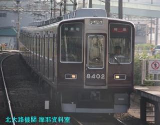 2300系、頑張ってました京都本線 7