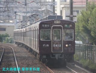 2300系、頑張ってました京都本線 8
