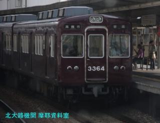2300系、頑張ってました京都本線 9