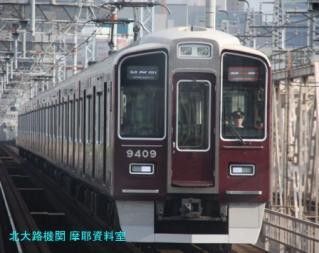 2300系、頑張ってました京都本線 10