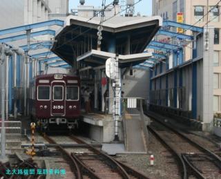 阪急のサボ付3000系電車を撮ってきた 10