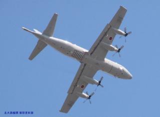 岐阜基地方面からの航空機101011 1