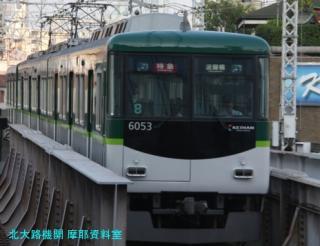 京阪電鉄の複々線区間とかを撮ってきた 1