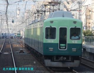京阪電鉄の複々線区間とかを撮ってきた 2