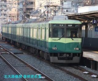 京阪電鉄の複々線区間とかを撮ってきた 3