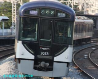 京阪電鉄の複々線区間とかを撮ってきた 4