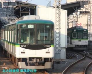 京阪電鉄の複々線区間とかを撮ってきた 5