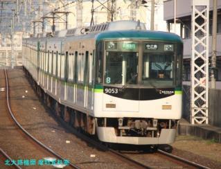 京阪電鉄の複々線区間とかを撮ってきた 6