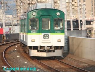 京阪電鉄の複々線区間とかを撮ってきた 8