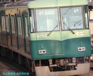京阪電鉄の複々線区間とかを撮ってきた 9