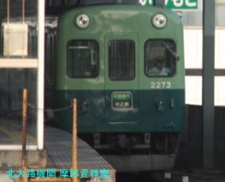 京阪電鉄の複々線区間とかを撮ってきた 10