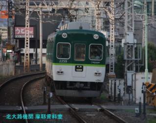 京阪 特集、8000から9000の交代時間 5