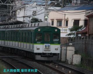 京阪 特集、8000から9000の交代時間 2
