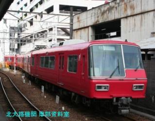 名鉄 犬山遊園周辺に各線の電車が集合 2