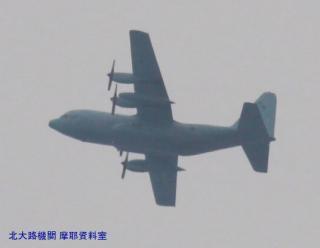 岐阜基地 C-130Hが多めの特集です 10