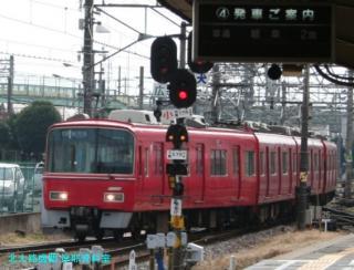 名鉄 犬山遊園周辺に各線の電車が集合 6