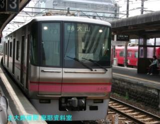名鉄 犬山遊園周辺に各線の電車が集合 7