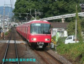 名鉄 犬山遊園周辺に各線の電車が集合 9