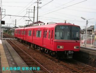 名鉄 犬山遊園周辺に各線の電車が集合 10