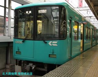 京阪10000系とラッシュの始まり 1