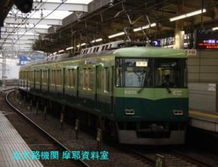京阪10000系とラッシュの始まり 2