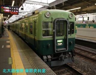 京阪10000系とラッシュの始まり 3