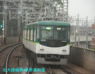 京阪10000系とラッシュの始まり 4