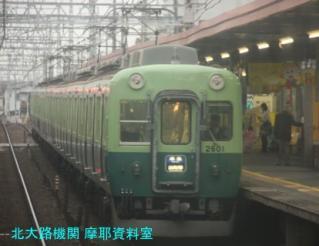 京阪10000系とラッシュの始まり 5