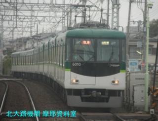 京阪10000系とラッシュの始まり 6
