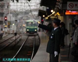 京阪10000系とラッシュの始まり 7