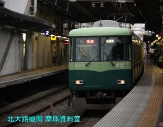 京阪10000系とラッシュの始まり 8