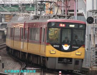 京阪10000系とラッシュの始まり 9