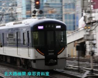 京阪本線の花形8000の並び 4