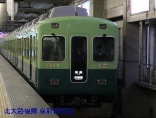 京阪本線の花形8000の並び 5