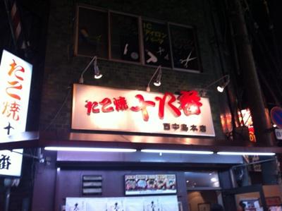 fc2blog_20120616225126b8d.jpg