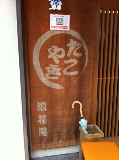 fc2blog_2012073123142627d.jpg