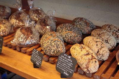 ブーランジェリームギのパン (3)