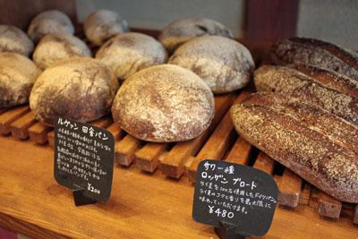 ブーランジェリームギのパン (4)