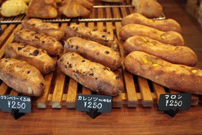 ブーランジェリームギのパン (5)